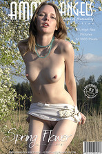 Teen Gallery Nude Art